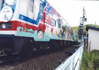 ④ゾロリ列車