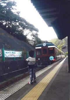 ⑤田野畑駅