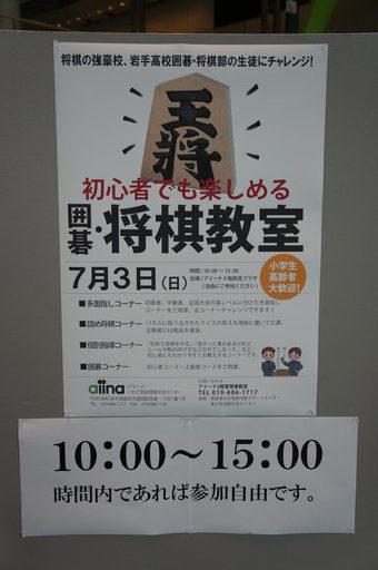 DSC02424